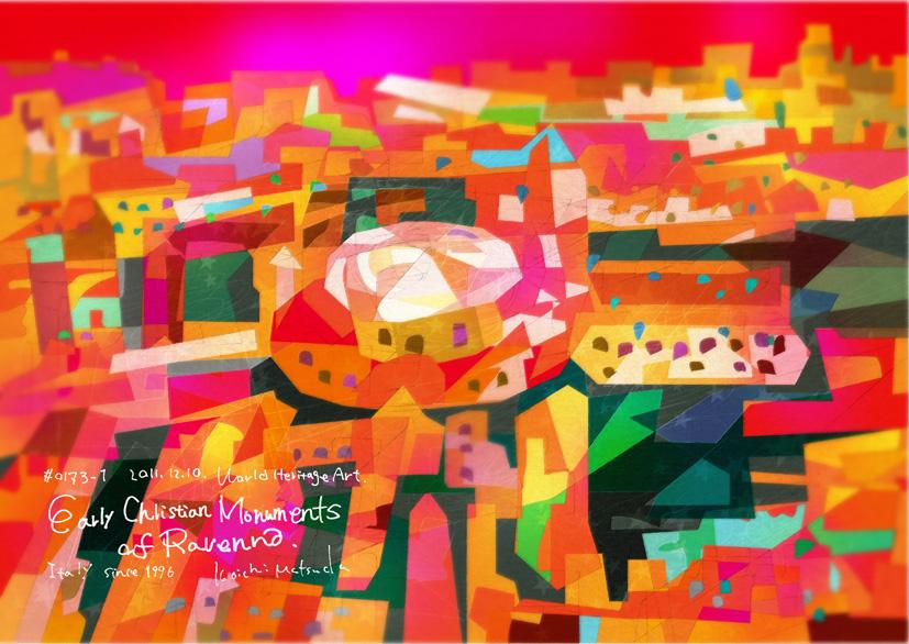 1996年登録の世界遺産の絵 | 松田光一 | 0171verona1