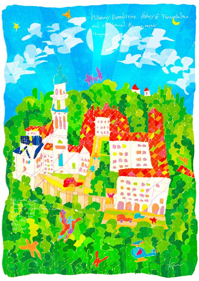 0710_ パンノンハルマのベネディクト会 修道院と周辺の自然環境_ ハンガリー共 和国_ Millenary Benedictine Abbey of Pannonhalma and its Natural Environment_ Hungary | 1996年登録の世界遺産の絵 | 松田光一