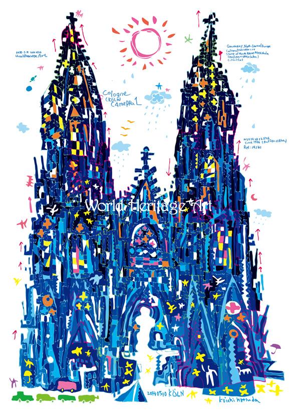 1996年登録の世界遺産の絵 | 松田光一 | 0038-1-R_ケルンの大聖堂_ドイツ連邦共和国AOLT