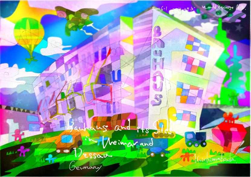 1996年登録の世界遺産の絵 | 松田光一 | 0006-1_110911ヴァイマールとデッサウのバウハウス関連遺産OLTW