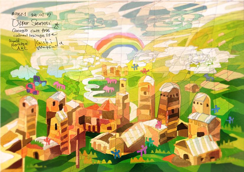 1996年登録の世界遺産の絵 | 松田光一 | 上スヴァネチア_ グルジア