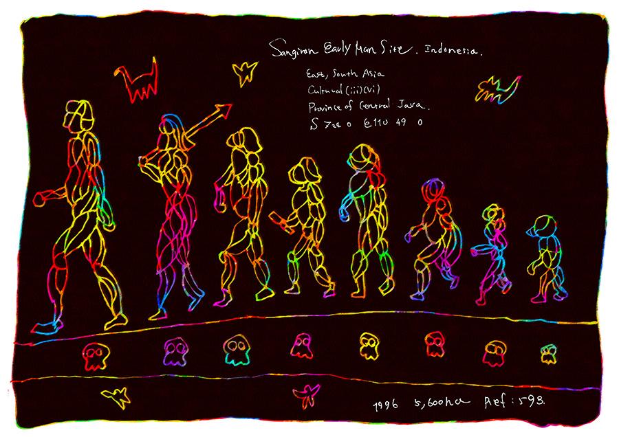 0505_ 人類化石出土のサンギラン遺跡 _ インドネシア共和国_ Sangiran Early Man Site_ Indonesia 1996年登録の世界遺産の絵 | 松田光一