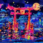 1996年登録 世界遺産の絵 | 0017_ 厳島神社