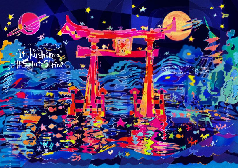 1996年登録世界遺産 の絵 | 0017_ 厳島神社
