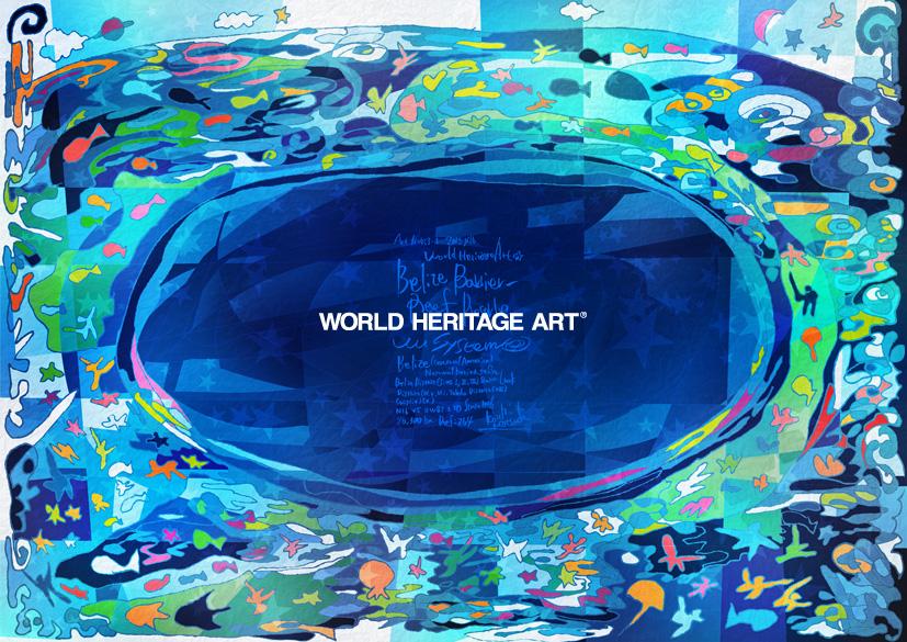 1996年登録の世界遺産の絵 | 松田光一 | 0453-1_ベリーズ・バリア・リーフ自然保護