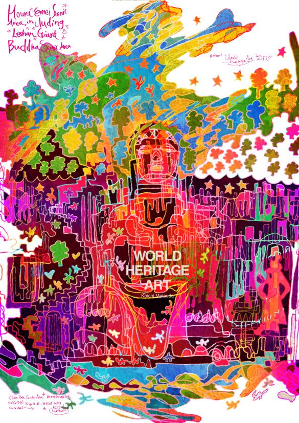 1996年登録の世界遺産の絵 | 松田光一 | 峨眉山と楽山大仏_ 中華人民共和国