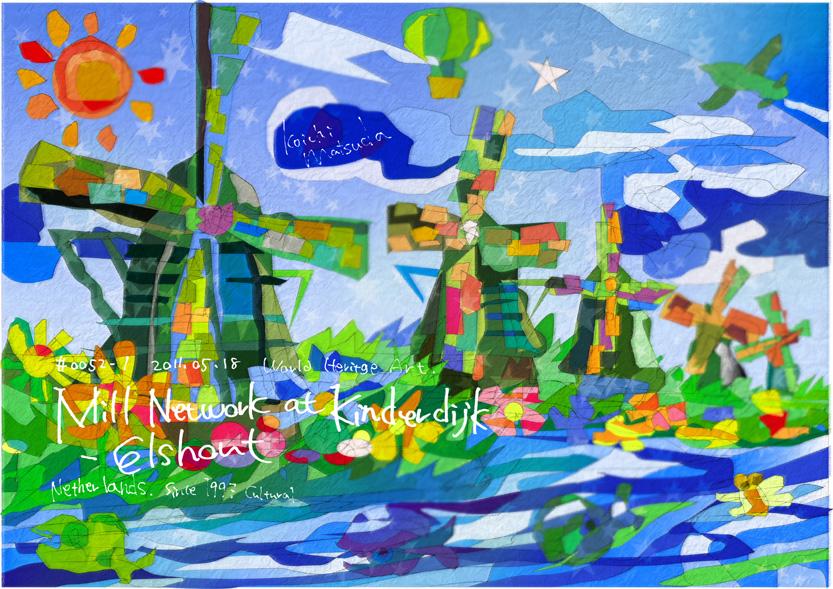 1997年登録世界遺産 の絵_ 0052_キンデルダイク =エルスハウトの 風車群 オランダ王国_ Mill Network at Kinderdijk-Elshout_ Netherlands