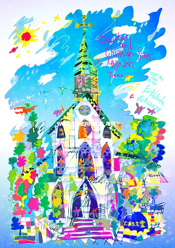 世界遺産アート 松田光一 | 1084 Hidden Christian Sites in the Nagasaki Region Japan N32 48 8 E128 54 14 2018 (iii) Cultural 5,566.55 ha 12,252.52 ha 1495 長崎と天草地方の潜伏キリシタン関連 遺産 日本 2018年に登録された世界遺産より