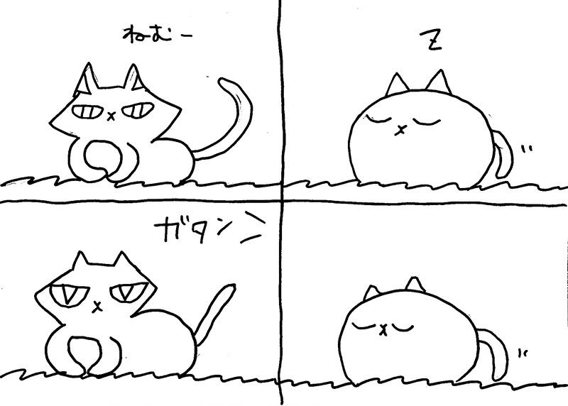 猫と私たち   松田光一絵本