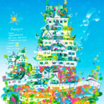 姫路城の絵 | 松田光一 世界遺産旅より