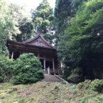 紀伊山地の霊場と参詣道   松田光一   日本の世界遺産旅より