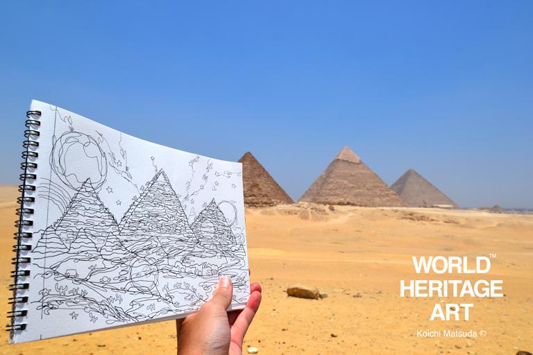 エジプト ピラミッド 世界遺産旅