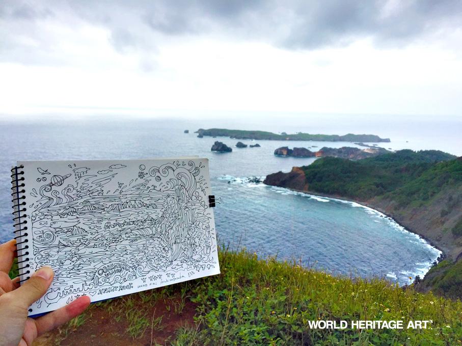 小笠原諸島 世界遺産の旅